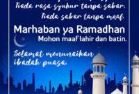 ucapan ramadhan 2020